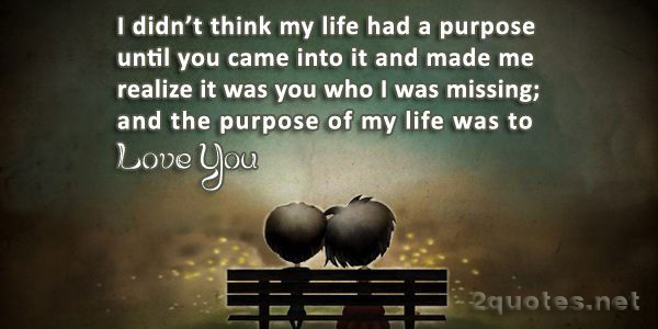 You Are The Love Of My Life Quotes You Are The Love Of My Life Quotes And Sayings You Are The Love Of My Life Quotes